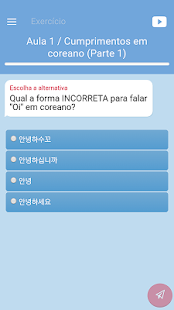 Study Korean Online- screenshot thumbnail
