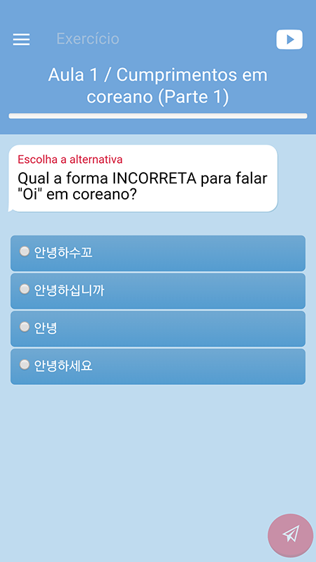 Study Korean Online- screenshot