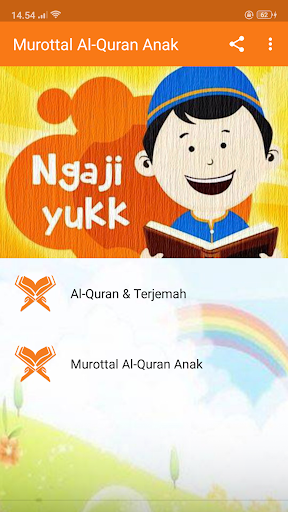Download Mp3 Juz Amma Anak-anak : download, anak-anak, Download, Murottal, Al-Quran, Offline, Android, STEPrimo.com