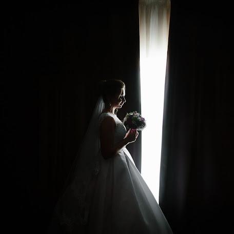 Wedding photographer Stas Levchenko (leva07). Photo of 04.12.2017