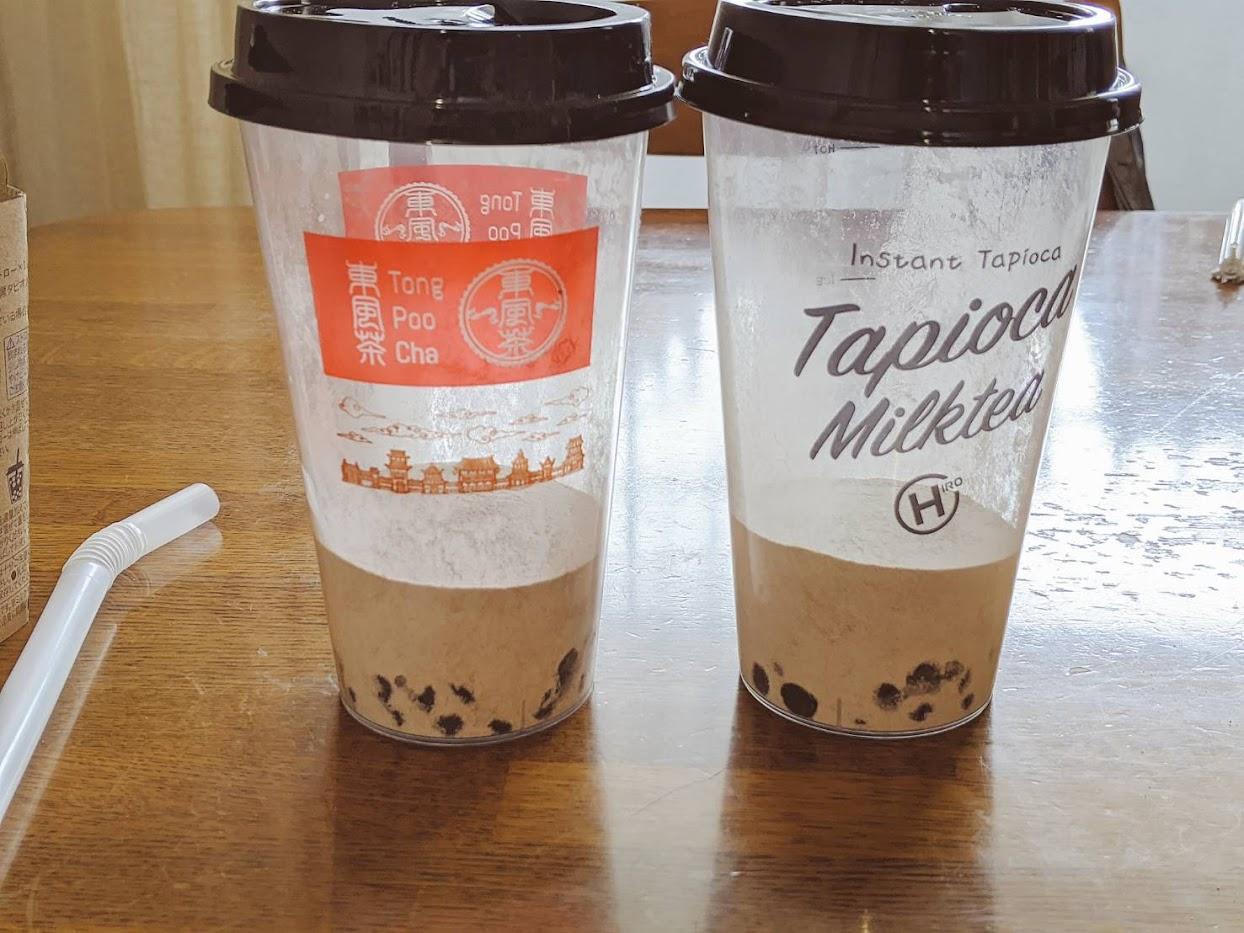 インスタントタピオカ、東風茶両方粉末ミルクティーも入れた画像