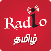 Tamil FM Radio HD Live- Podcast, Tamil Live News