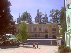 Photo: Успенский собор -  главный и древнейший храм монастыря