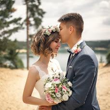 Wedding photographer Rezeda Magizova (rezedamagizova). Photo of 15.08.2018