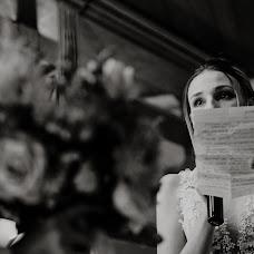 Wedding photographer Alisa Leshkova (Photorose). Photo of 01.10.2017