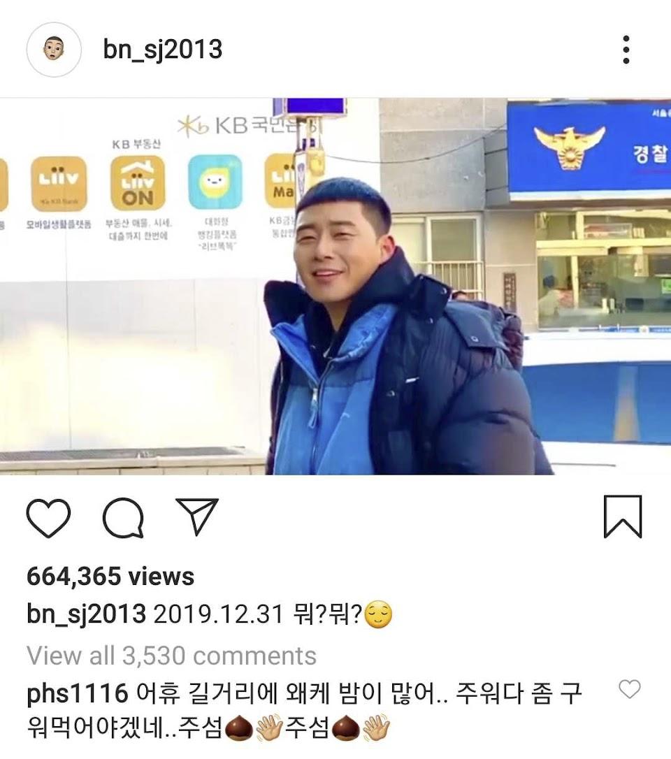 itaewon class park seo joon 6