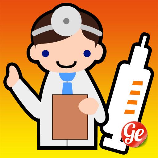街机のドクターワクチン LOGO-HotApp4Game