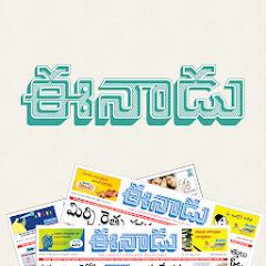Download Sakshi Epaper for free, Latest 1 6 version APK File