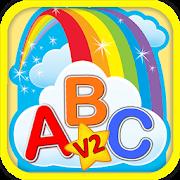 ABC Flashcards For Kids V2
