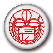 石切劔箭神社アプリ Mod