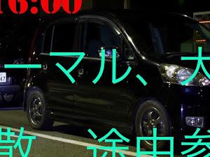 5シリーズ セダン  F10 XG28のカスタム事例画像 優治さんの2018年08月25日12:11の投稿