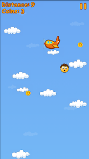 Flicker screenshot