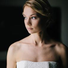 Wedding photographer Dmitriy Tkachuk (neldream). Photo of 13.02.2015