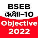Bihar Board 10th (Matric) Objective Questions 2022 icon