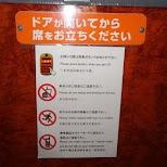 Hakone bus rules in Hakone, Kanagawa, Japan
