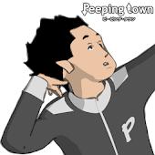 ピーピング・タウン:Peeping Lifeの公式放置ゲーム
