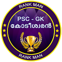 PSC GK KODESWARAN icon