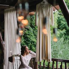 Wedding photographer Natalya Leschenko (mimika). Photo of 06.11.2015