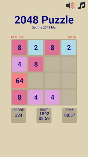 2048 swap