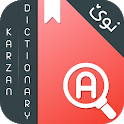 Karzan Advanced Dictionary کارزان ئەدڤانست icon