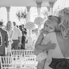 Wedding photographer Andrey Lagunov (photovideograph). Photo of 03.11.2016