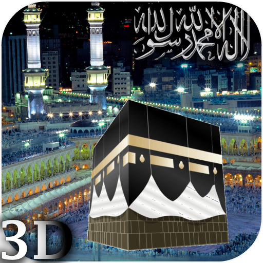 Mekka Hajj 3d Video Wallpaper Apps On Google Play