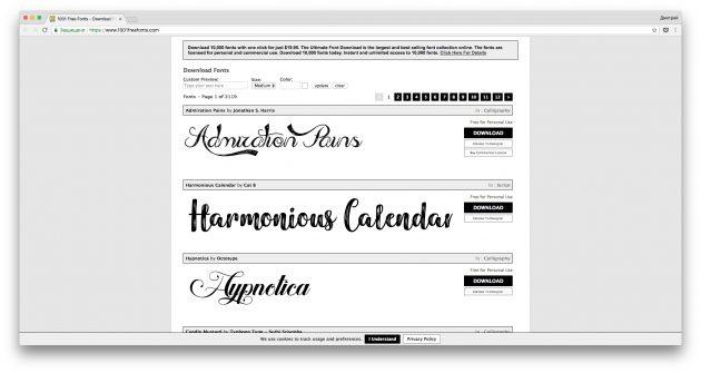 Где скачать шрифты бесплатно: 1001 Free Fonts