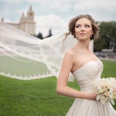 Wedding photographer Ilya Krasyukov (firax). Photo of 16.11.2016