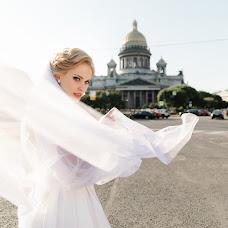 Bryllupsfotograf Anna Evgrafova (FishFoto). Bilde av 10.01.2019