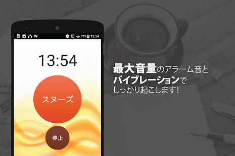 強力めざまし(目覚まし時計) - náhled