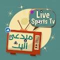 Live SPORTS TV - مبدعي البث