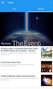 事件 The Event- screenshot thumbnail