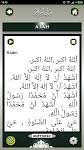 screenshot of Обучение Намазу