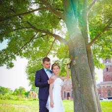 Wedding photographer Yuliya Cvetkova (CvetkovaFoto). Photo of 16.02.2017