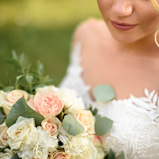 Wedding photographer Vitaliy Belskiy (blsk). Photo of 05.10.2018