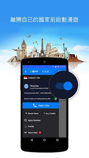 iWow愛挖寶-免費股市報價看盤APP |Android | 遊戲資料庫 ...