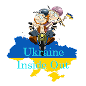 Ukraine Inside Out