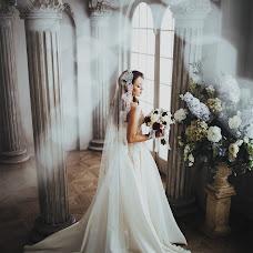Wedding photographer Aleksandr Rudakov (imago). Photo of 20.09.2017