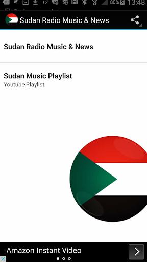 Sudan Radio Music News