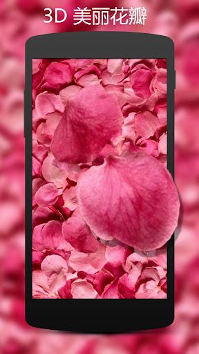 3D美丽花瓣清新花朵动态壁纸