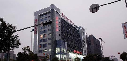 Lidu International Business Hotel