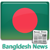 Bangladesh News-All Newspapers