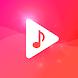 Stream:  無料の音楽