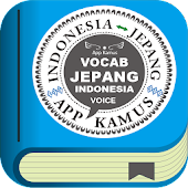 VOCAB VOICE - JAPAN-INDONESIA