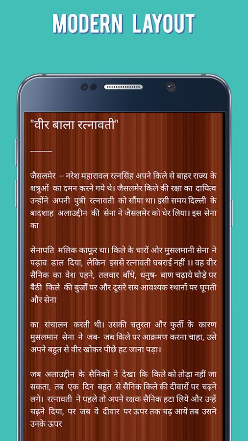 Motivational Audio Mp3 Free Download In Hindi - mediazonetriple