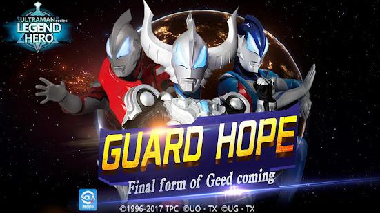 Game Ultraman Legend Hero:New Altman APK for Windows Phone