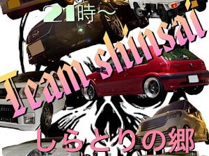 106 S2Sのカスタム事例画像 TOKU『Team shinsai』代表さんの2020年10月18日06:55の投稿