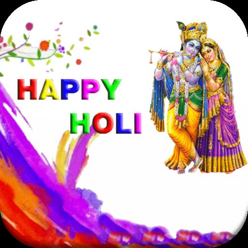 Holi GIF and SMS Collection 2018 💜