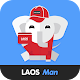 Download LAOS MAN For PC Windows and Mac