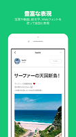 screenshot of LINE BLOG